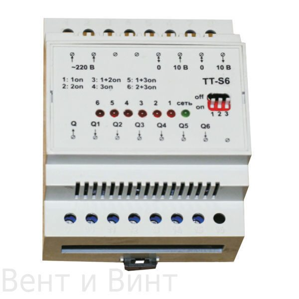 Шаговый регулятор ТТ-S2